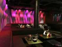 Icrave-aer-lounge-02-low-res-210-xxx